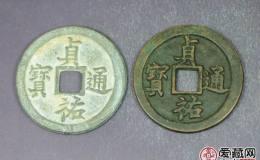 中国古钱币分类大全 哪种古钱币最值钱?