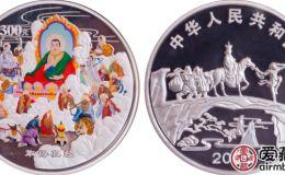 取得真经1公斤彩色银币是文化的载体,是金属币的经典