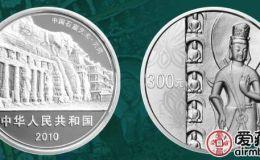 云冈石窟公斤银币价值为什么这个高?云冈石窟公斤银币应该如何辨