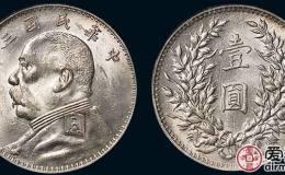 中华民国一元硬币价值有多大?一枚能卖多少钱?