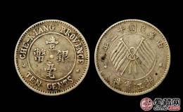 民国十三年银元价格近600万?来看看这枚银元的真实价值!