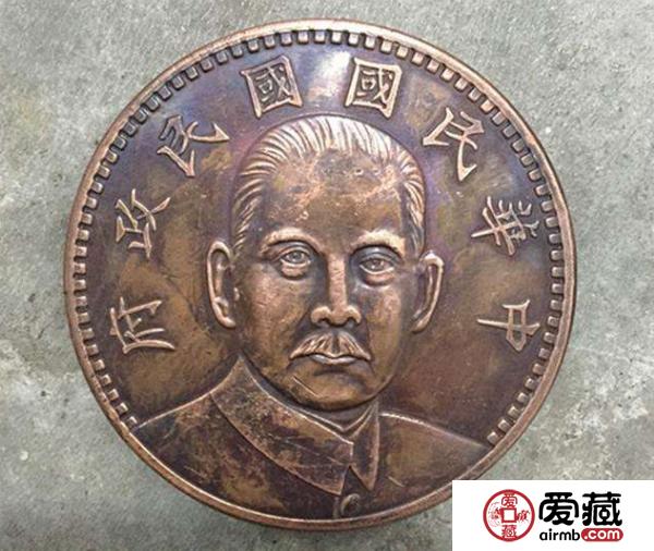 民国纪念币收藏分析 中华民国十六年纪念币有何收藏价值?
