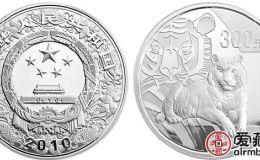 2010虎年一公斤銀幣價值高,收藏也需慎重選擇