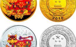 2010年5盎司彩银虎发展潜力大,可以低价买入静等升值