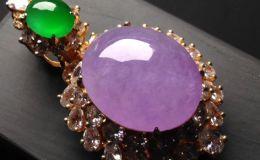 翡翠紫羅蘭紫色等級是怎樣劃分的