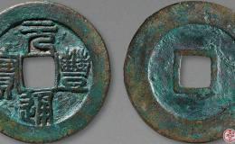 古钱币收藏必备的知识:不同古钱币的防伪要点