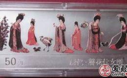 红楼梦宝黛读书仕女图5盎司彩银币价值大,受到广大藏家的关注和
