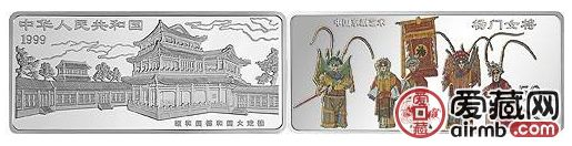 杨门女将5盎司彩银币保值功能强,受到大众的追捧和认可