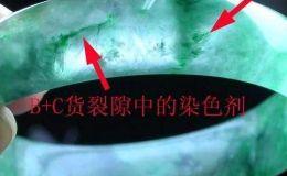 如何辨别染色翡翠 用肉眼可以看出来吗