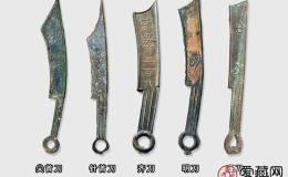 刀币收藏投资价值分析 刀币真的值得入手收藏吗?