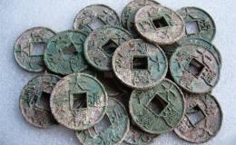 怎样投资收藏古钱币才能实现利益最大化?来看看你就了解了!