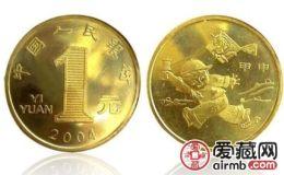 2004(猴)年贺岁纪念币掀起激情电影热潮,价格不言而喻