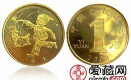 2003(羊)年贺岁纪念币未来价值不容低估