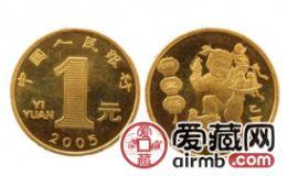 2005(鸡)年贺岁纪念币要整套收藏,一定要长线投资