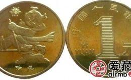 2006(狗)年賀歲紀念幣如何收藏才能放大自己的收益?