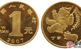 2007(猪)年贺岁纪念币市场表现良好,但不建议单枚收藏