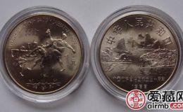 广西壮族自治区成立30周年纪念币数量慢慢减少,其价格稳定上升