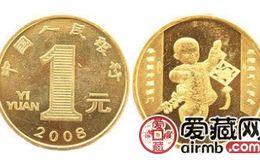 2008(鼠)年賀歲紀念幣適合收藏投資,值得大家關注