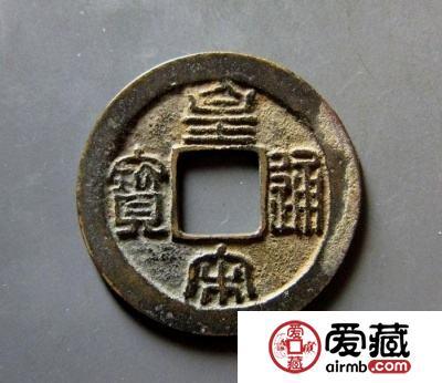古钱币的收藏投资技巧介绍 不看你一定会后悔!