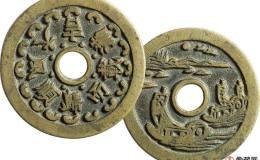 古钱币收藏常识解析 如何判断一枚花钱的炉别或者铸地?