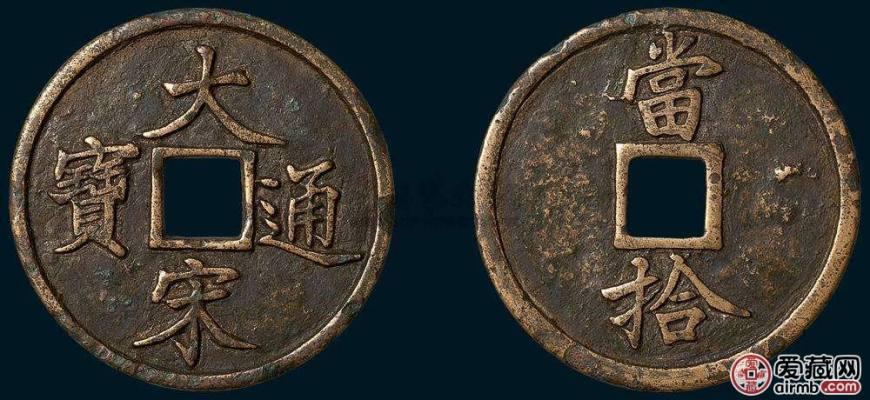 古钱币收藏的现状如何?古钱币收藏市场逐渐升温!