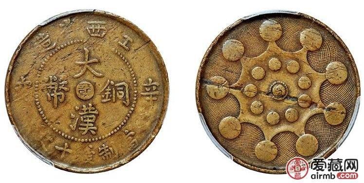 古钱币历史价值分析 古钱币收藏与图文鉴赏