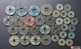古钱币估价的五大诀窍 掌握了就成半个专家了!