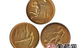 第六届全运会纪念币是最有个性特色的纪念币