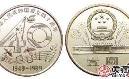 中�A人民共和��●成立40周年哇嘎下载欧美黄片�o念�旁⒁庵卮螅�收藏�r值高