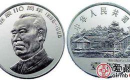 朱德诞辰110周年纪念币价格波动较大,适合长期投资