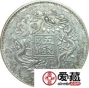 银币收藏热度只增不减 如何识别真假银币?