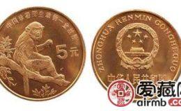 金絲猴特種紀念幣收藏價值凸顯,收藏特點多