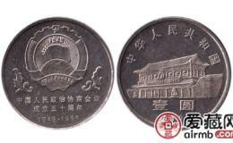 全國政協成立50周年紀念幣價值高,收藏要注意真偽