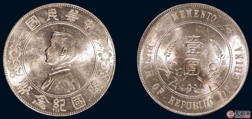 孙中山开国纪念币价格高涨 孙中山纪念币有哪些收藏魅力?