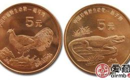 褐馬雞特種紀念幣是新手投資的最佳品種之一