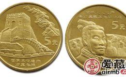 世界文化遺產-兵馬俑紀念幣(1組)收藏的最佳時機,喜歡的藏家千