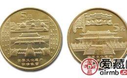 世界文化遗产-故宫纪念币(2组)有着深厚的历史意义,受到众人的