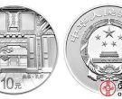 世界文化遗产-三孔纪念币(2组)价格持续上涨,未来升值有保障