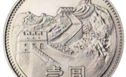 世界文化遗产-长城纪念币(1组)发行意义重大,是一个非常不错的