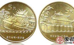 台湾赤嵌楼(一组)纪念币不会被市场埋没,未来将给我们带来巨大