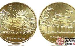 台湾朝天宫(一组)纪念币收藏要时刻关注市场动态,看准最佳时机