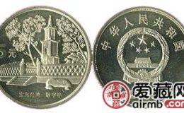 臺灣敬字亭(三組)紀念幣漲幅穩定,值得收藏
