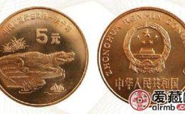 扬子鳄特种纪念币目前价格不高,正是入手最佳时机
