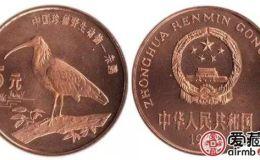 朱鹮特種紀念幣受到動物愛好者的歡迎,適合大眾收藏的藏品