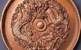 铜元收藏投资分析介绍 我国铜元的发展史是怎样的?