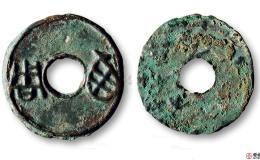 古钱币收藏介绍 西周与东周的圜钱历史价值分析