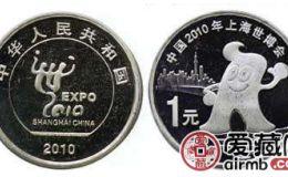 上海世博会纪念币激情小说意义不可比拟,众多藏家争锋激情小说