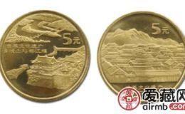 世界文化遗产-青城纪念币(4组)是国家名片,建议整套收藏