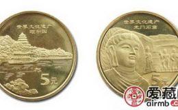 世界文化遗产-龙门石窟纪念币(5组)价格浮动不大,有稳定的上涨