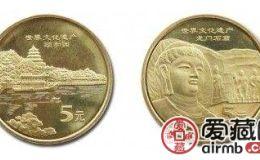 世界文化遺產-頤和園紀念幣(5組)價格適中,是收藏的不錯選擇